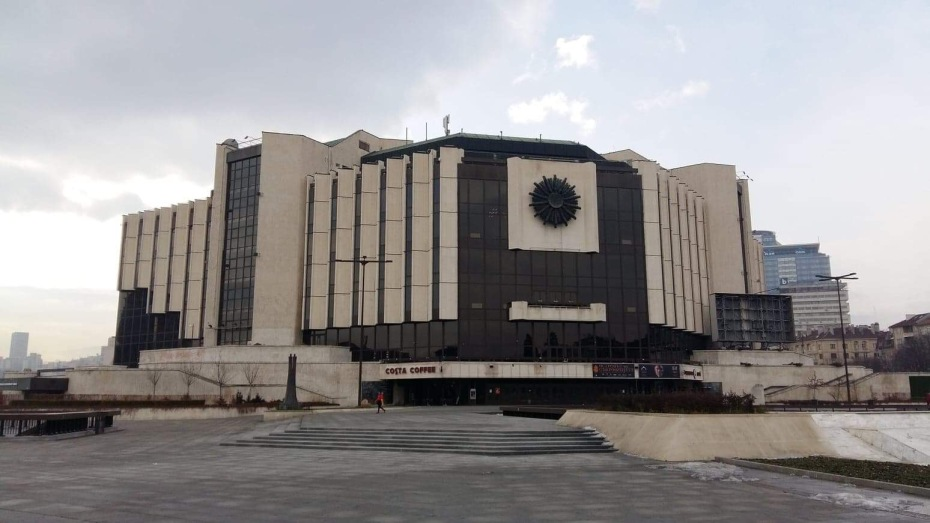 The National Palace of Culture (NDK) Sofia