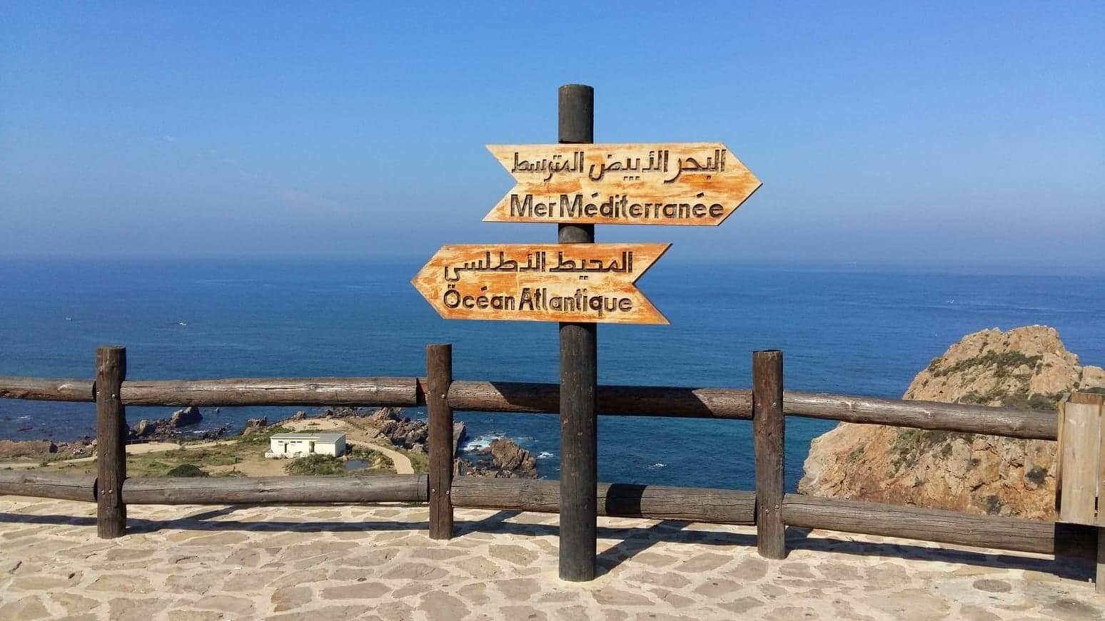Point between Atlantic Ocean and Mediterranean Sea