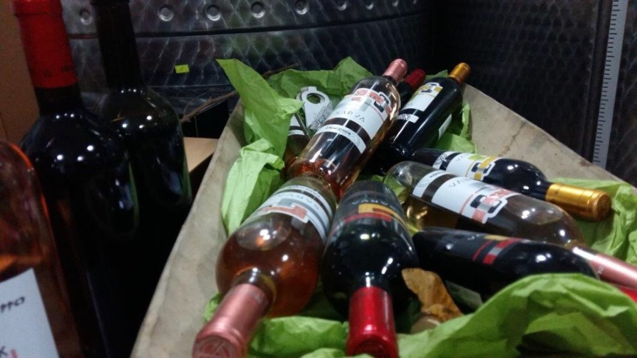 Dragomir Winery Estate Plovdiv