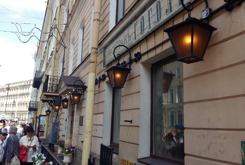 Restaurant Gogol Saint Petersburg