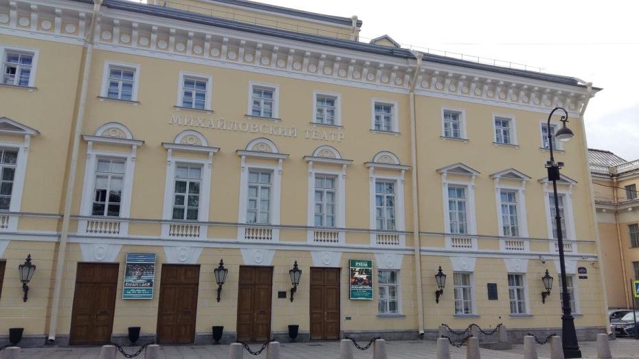Mikhailovsky Theater in St. Petersburg